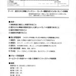 第28回軽井沢セミナー各賞受賞全作品
