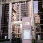 平成17年度日本大学芸術学部デザイン学科・卒業制作選抜展