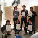 プロと卵のエコデザイン展2009にてID-3年生・岩井友里さんが最優秀賞を受賞!