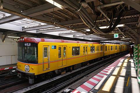 銀座線渋谷駅の今、これから。連載168