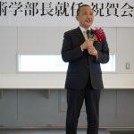 木村政司 新学部長就任祝賀会及び デザイン学科・ホームカミングデーのご報告
