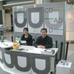 平成16年度日本大学芸術学部デザイン学科・卒業制作選抜展