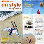 室岡克孝さん(S38年度卒)日本カイトフォトグラフィー協会会長からの報告