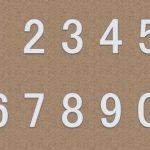 数字のデザイン 連載1