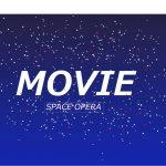 映画『ハン・ソロ(SOLO)』と映画産業の栄枯盛衰 連載111