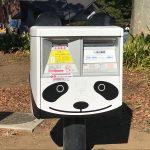 パンダ AIによる顔認証 連載121