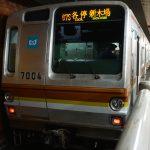 東京メトロの旅